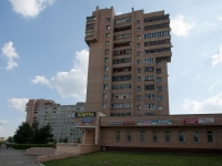 Stupino, Kalinin st, house 23. Apartment house