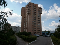 斯图皮诺, Kalinin st, 房屋 27. 公寓楼