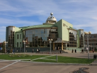 斯图皮诺, 银行 Возрождение, Kalinin st, 房屋 30А