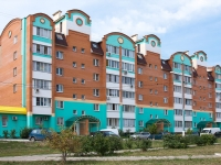 Stupino, Kalinin st, house 48. Apartment house