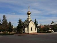Ступино, храм Святых новомучеников ступинскихплощадь Металлургов, храм Святых новомучеников ступинских