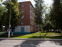 Stupino, Gogol st, house 11. Apartment house