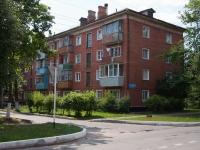 Ступино, Горького ул, дом 9