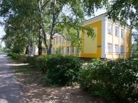 Ступино, Горького ул, дом 21