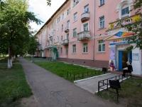 Ступино, Горького ул, дом 23
