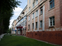 Stupino, Gorky st, house 25. Apartment house
