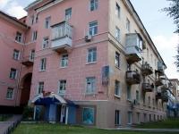 斯图皮诺, Gorky st, 房屋 25. 公寓楼