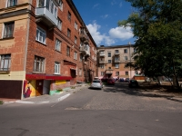 Stupino, Gorky st, house 29. Apartment house