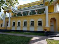 Ступино, Горького ул, дом 31