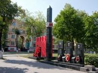 Stupino, memorial Ступинским защитникам МосквыGorky st, memorial Ступинским защитникам Москвы