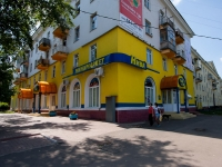 Ступино, улица Пушкина, дом 29. многоквартирный дом