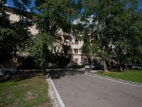 Stupino, Mayakovsky st, house 25. Apartment house
