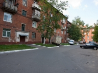 Stupino, Pobedy avenue, house 24. Apartment house