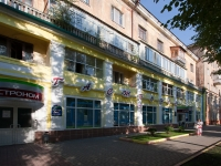 Stupino, Pobedy avenue, house 29. Apartment house