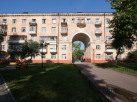 Stupino, Pobedy avenue, house 31. Apartment house