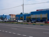 Stupino, shopping center Райпо, Pobedy avenue, house 40