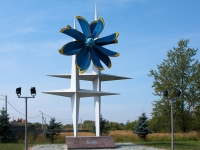 Stupino, monument Создателям воздушных винтовPobedy avenue, monument Создателям воздушных винтов