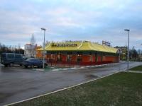 Ступино, ресторан Макдоналдс, улица Пристанционная, дом 1