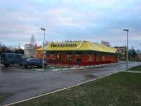 Stupino, restaurant Макдоналдс, Pristantsionnaya st, house 1