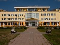 斯图皮诺, Timiryazev st, 房屋 15А