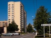 Stupino, st Turgenev, house 9. Apartment house