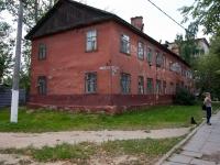 Stupino, st Turgenev, house 15. Apartment house