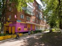 Stupino, st Turgenev, house 18. Apartment house