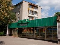 Stupino, st Turgenev, house 20. Apartment house