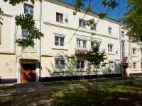 Stupino, st Chaykovsky, house 10. Apartment house