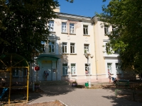 Stupino, st Chaykovsky, house 20. polyclinic