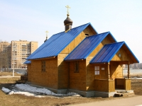 Stupino, temple во имя Державной иконы Божией Матери, Chaykovsky st, house 59А