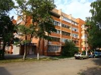 Ступино, Достоевского ул, дом 1