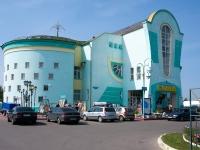 Stupino, st Pervomayskaya, house 61. shopping center