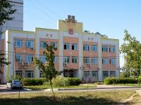 Stupino, Frunze st, house 3 к.3