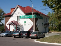 Stupino, bank Сбербанк России, Frunze st, house 3А