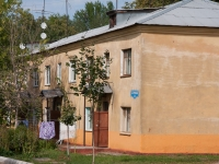 Stupino, Krupskoy st, house 26. Apartment house