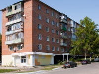 Stupino, Sadovaya st, house 2. Apartment house