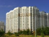 Чехов, улица Земская, дом 14. многоквартирный дом