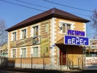 Чехов, улица Береговая, дом 22 с.1. ресторан Берег