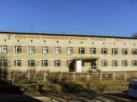 Чехов, проезд Больничный, дом 1. санэпидемстанция
