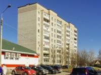 Чехов, Весенняя ул, дом 13