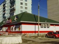 Чехов, улица Весенняя, дом 15А. магазин Вера