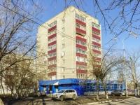 Чехов, улица Вокзальная площадь, дом 1. многоквартирный дом