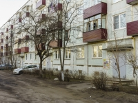Чехов, улица Вокзальная площадь, дом 2. многоквартирный дом