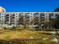 Чехов, улица Вокзальная площадь, дом 4. многоквартирный дом