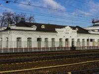 Чехов, улица Вокзальная площадь, дом 7. вокзал