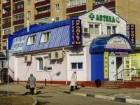 Чехов, улица Дружбы, дом 8 с.1. многофункциональное здание