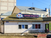 Чехов, Дружбы ул, дом 30