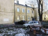Чехов, Ильича ул, дом 31