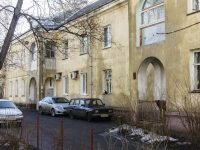 Чехов, Ильича ул, дом 33